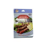 Натуральная свиная оболочка  для колбасы в соли 36/38, 10м
