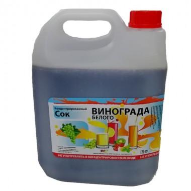 Купить сок виноградный белый концентрированный 5 кг
