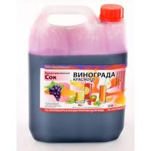 Сок виноградный красный концентрированный 5 кг