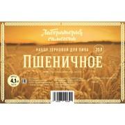 """Зерновой набор для пива """"Пшеничное"""""""